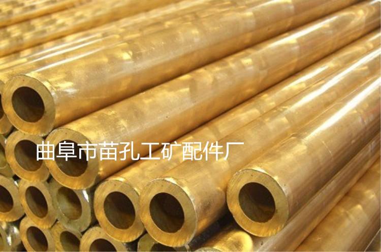 批发零售挤压铝青铜铜管