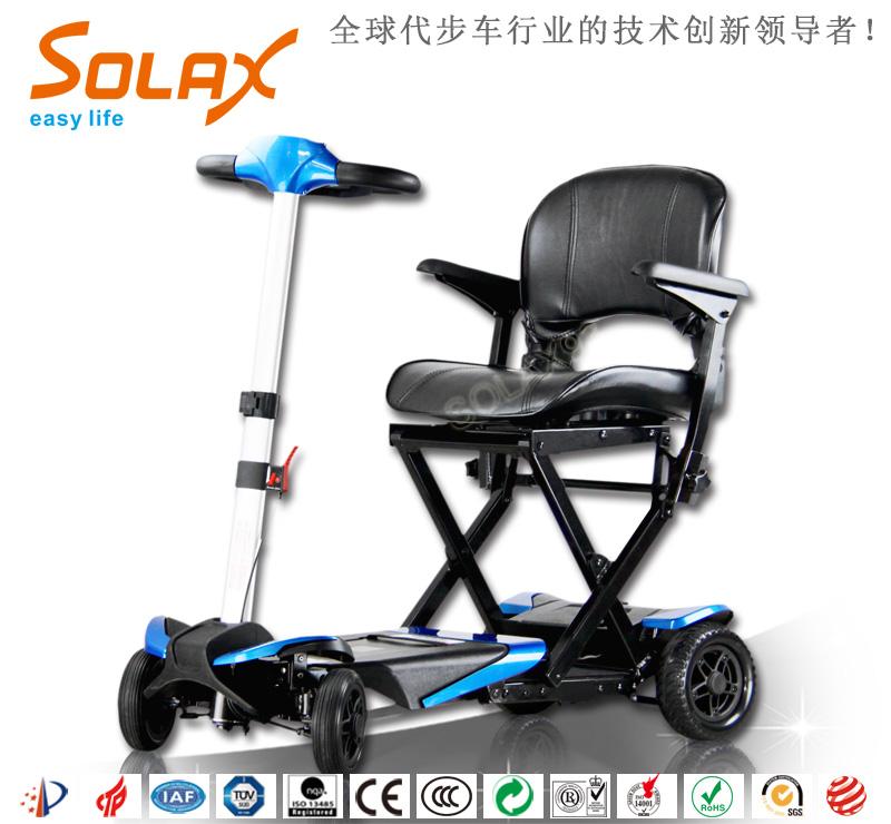 S3021电动折叠代步车老人出行代步工具