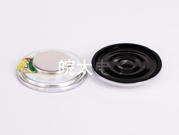 游戏语音喇叭厂家、购买质量硬的语音喇叭优选皖太电子