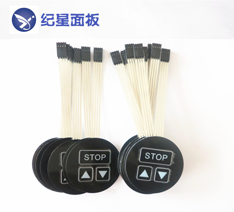 定做印刷薄膜开关 按键PVCPET面板标牌LED生产控制面板
