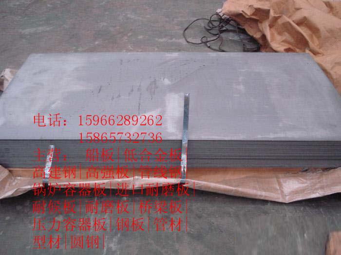 泸州长期供应20g锅炉容器板力学性能