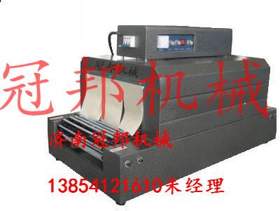 打印纸覆膜收缩机厂家供应#济南【大-邦】