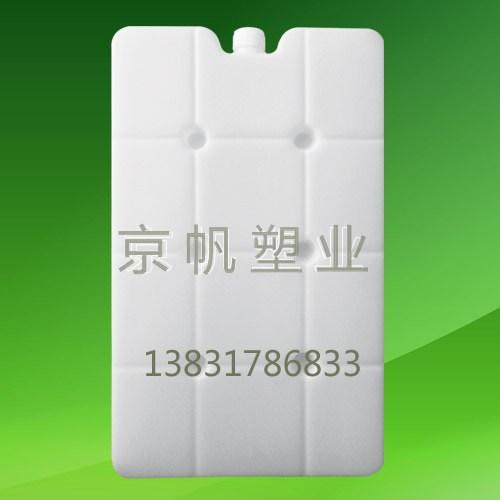 塑料冰盒厂 海鲜冰盒生产商