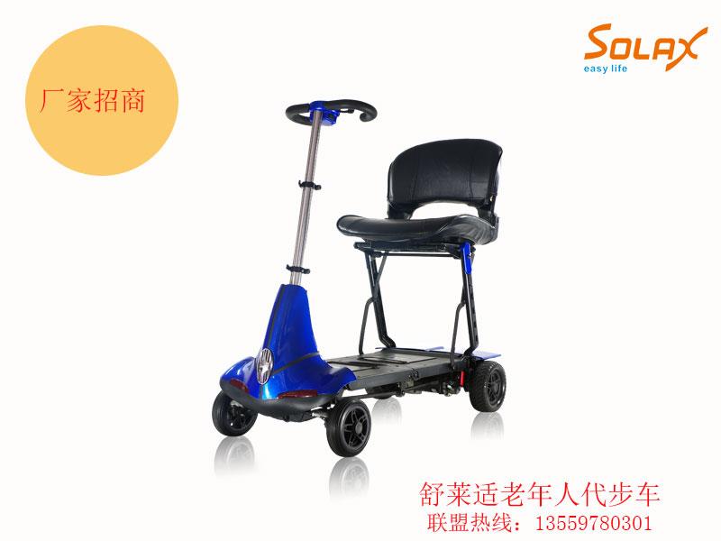 舒莱适时尚电动老人代步车美国品牌S2043