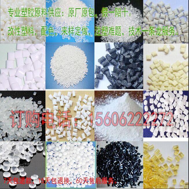 和平区TPU保定邦泰66I85抗uv塑胶原料