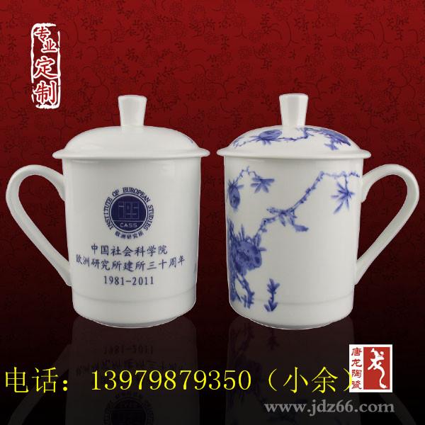 回收定做同学聚会礼品茶杯同学会战友聚会陶瓷茶杯礼品