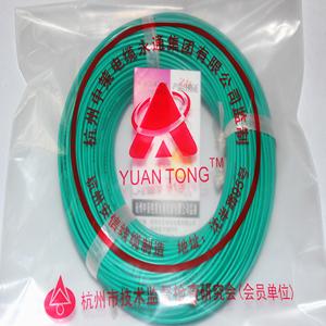 杭州中策电线阻燃电线2.5平方电线批发