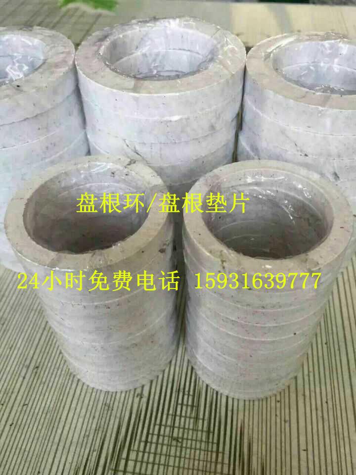 定做耐高温1000度高碳纤维盘根价格高级碳化盘根生产厂家重庆丰都县兴义镇