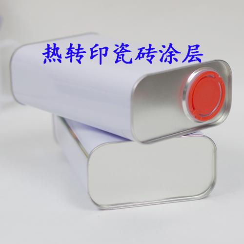 热转印瓷砖涂层液 瓷砖涂层液 涂层液