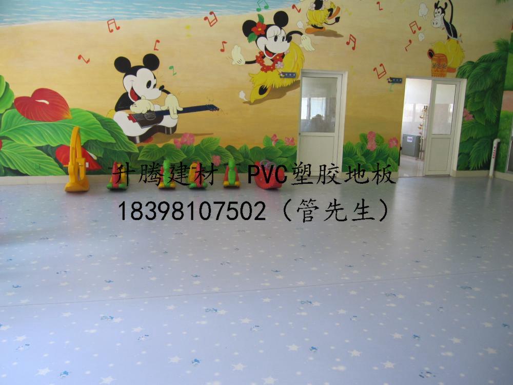 南充塑胶地面,南充塑胶楼地面,南充pvc塑胶楼面,南充幼儿园地板,南充