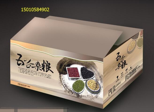 北京大米包装箱杂粮礼盒纸盒制作彩箱生产厂家