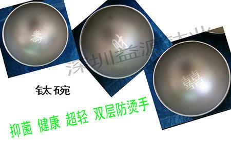 深圳厂家直销钛碗 时尚健康钛碗批发 双层钛碗定制 高档礼品定做