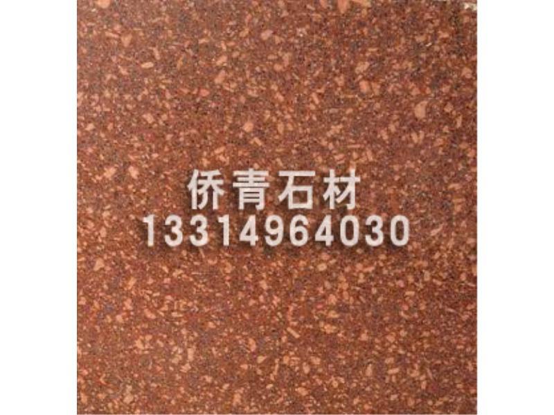 泉州映山红、泉州代代红 、泉州江西红 【江西侨青石材厂】