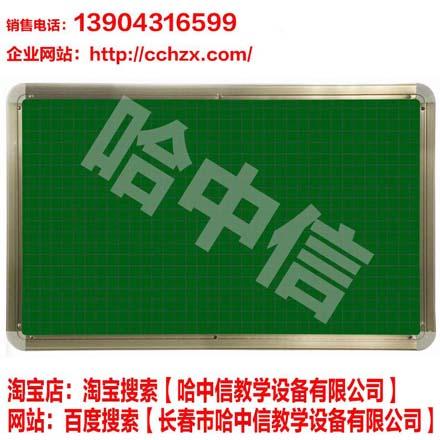 供应松原教学黑板、老是专用学生黑板绿板白板