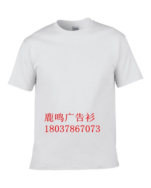 郑州广告衫定做找郑州鹿鸣服装厂