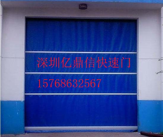 惠州快速卷帘门、快速安装销售、pvc快速卷帘门