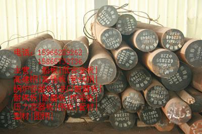 怒江新余产32mm厚的Q245R压力容器板哪里便宜