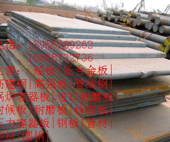 (((运城市20个厚的35Mn模具钢板出厂价】