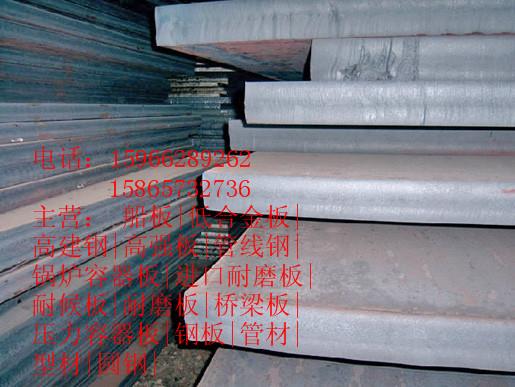 锡林郭勒盟低价供应32个厚的X65管线钢每单价