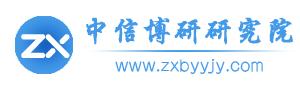 中国物流机械市场竞争态势及投资商机分析报告2017-2022年