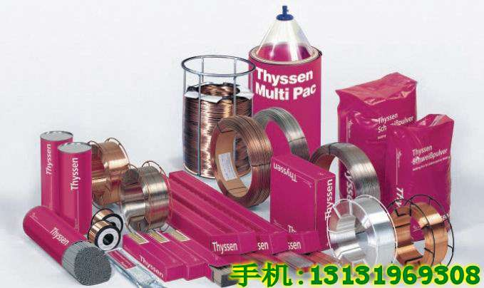 Ni60镍基自熔性合金粉末镍基合金粉末耐热耐磨合金粉末