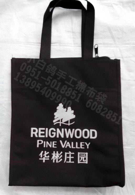 求购环保袋