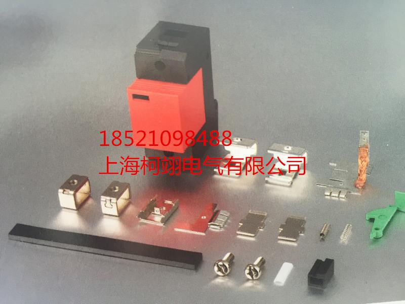 贵州省SPN S80 4P哪有