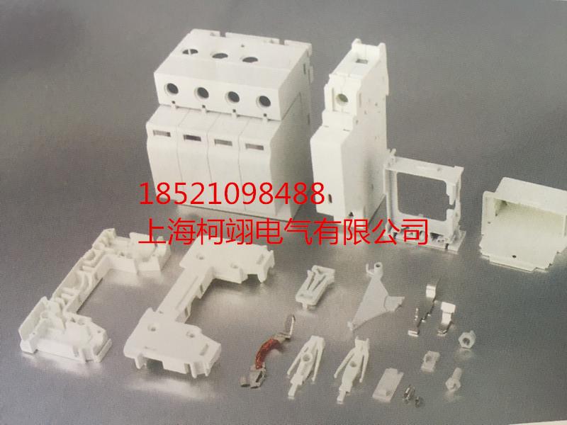 广东省CTR-15N/3P+N产品新闻