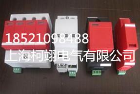 山西省SIWOU-I50/350 4 255V样本
