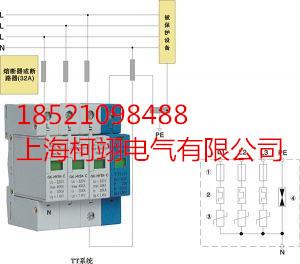 广东省CTR-25N/3P+N上海柯翊