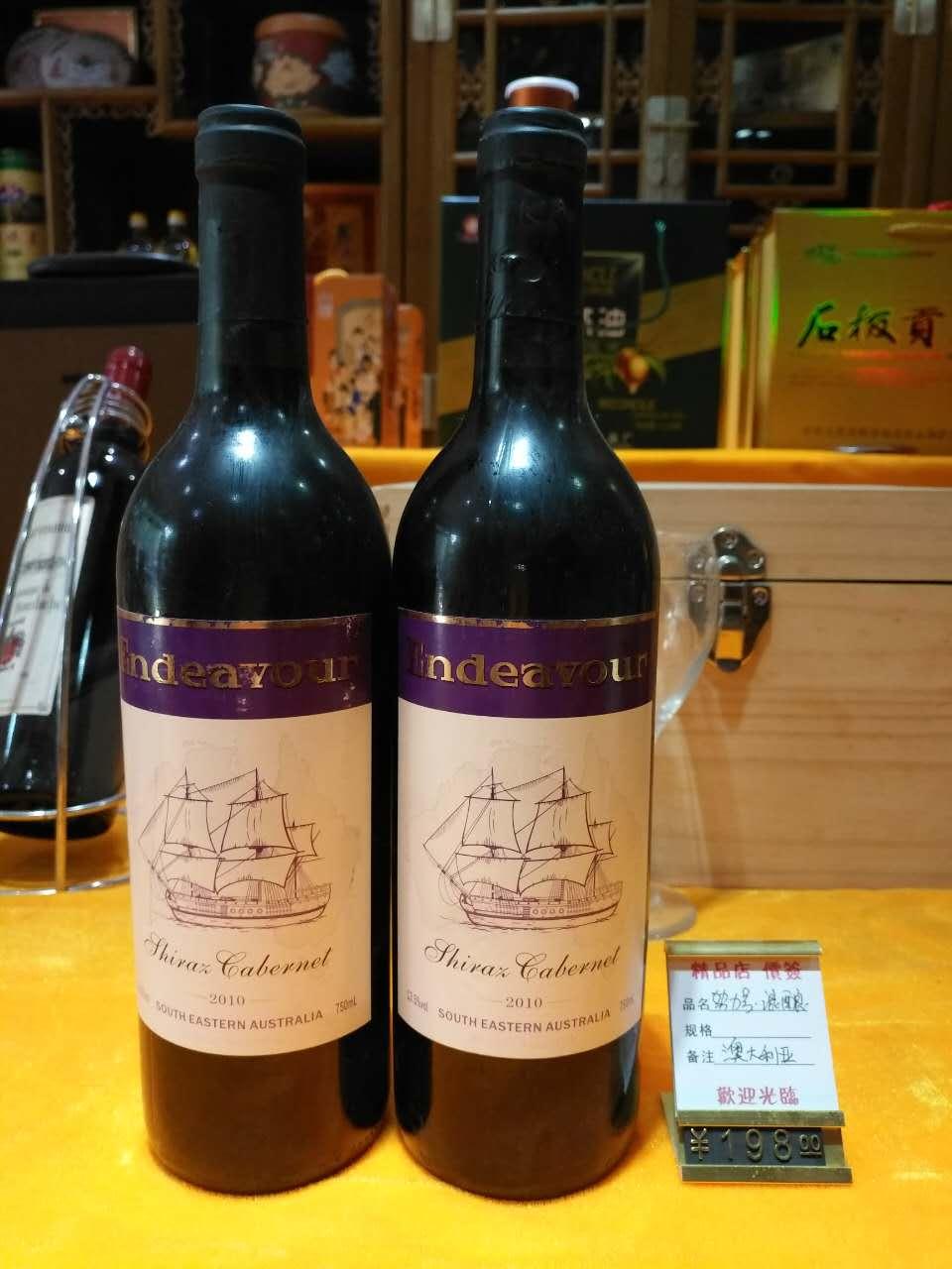 澳洲进口红酒专卖店合理的澳洲原装进口红酒【】