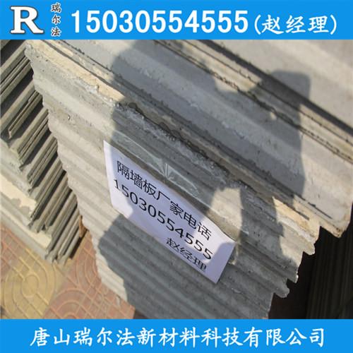 涿州的轻质隔墙板厂子哪家好