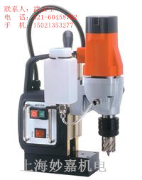 供应台湾AGP双速深孔磁力钻SMD502