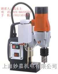 供应台湾AGP单速双行程磁力钻SMD351L