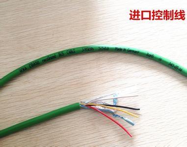 MHYBV-5-2矿用电缆铜插头50米