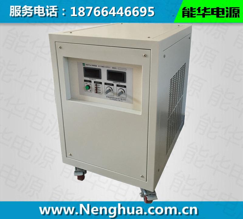 100V100A大功率直流电源