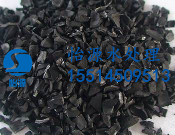 椰壳活性炭厂家 活性炭价格