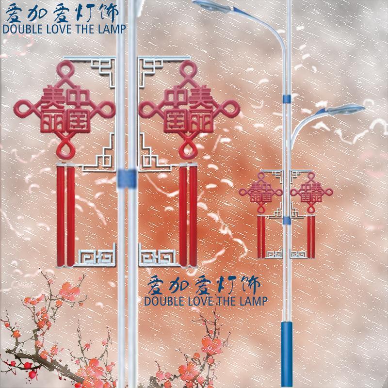 美丽中国LED亚克力中国结灯 景观灯道路灯喜庆中国结灯 美丽中国
