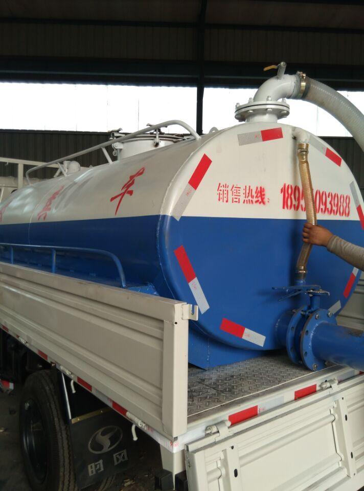 繁昌县农用抽粪车多少钱一辆封闭式分体泵3方三轮吸粪车价格