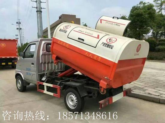 容积可选,各类型垃圾车,勾臂式垃圾车,摆臂式垃圾车,挂桶式垃圾车