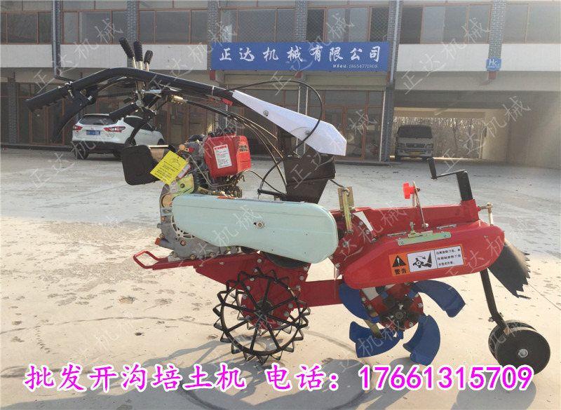 耕起垄机(多图)_提升机图片