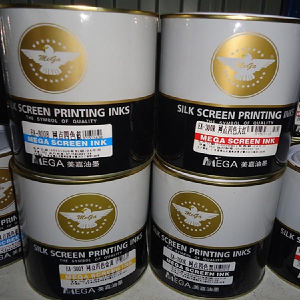 油墨厂家现货供应:丝印油墨