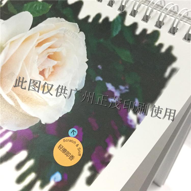 精美个性台历印制、环保日历挂历 多款色定做 可加香