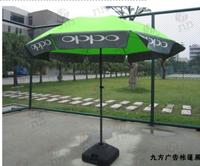 供应厂家生产定制四角大伞户外广告伞遮阳伞全国直销