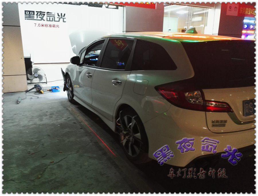 汽车灯光升级改装东莞有提供  黑夜氙光车灯影音升级