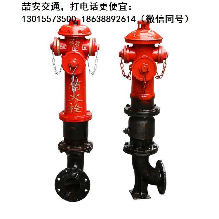 *青青青免费视频在线提供章丘消火栓及其管件-许18766418345