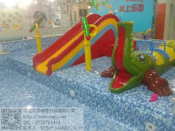 儿童水上乐园 室内水上乐园 儿童戏水市场情况:开一家儿童水上世界