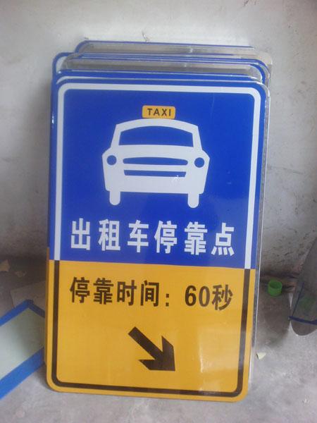 供应汉中停车场铝牌加工减速带批发零售