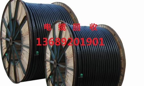 尚宏路电机回收多少钱电缆回收