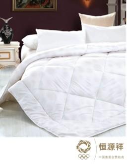 manbetx登陆批发家纺礼品公司活动家纺礼品批发长沙家纺厂价批发